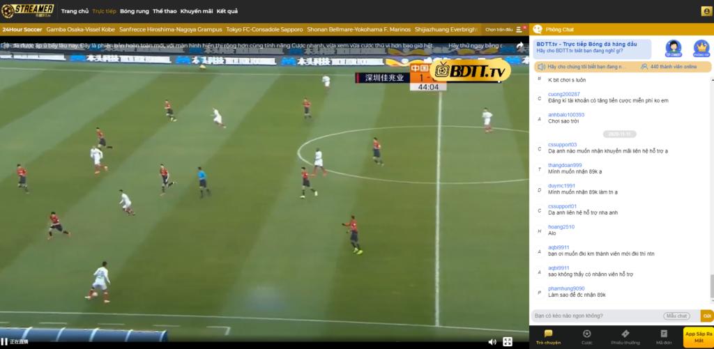 Cược cùng Streamer tại BDTT.tv